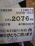 01232.jpg