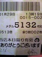 0129.jpg