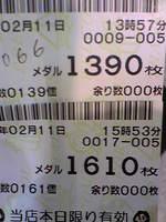 02112.jpg
