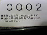 02252.jpg