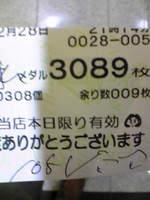02282.jpg