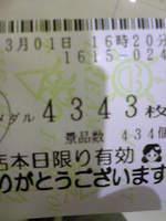 03015.jpg