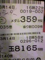 03142.jpg