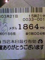 03213.jpg