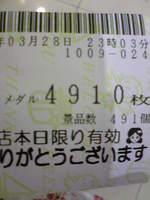 03281.jpg
