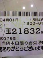 0401.jpg