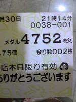 05302.jpg