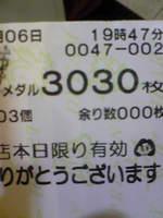 0606.jpg